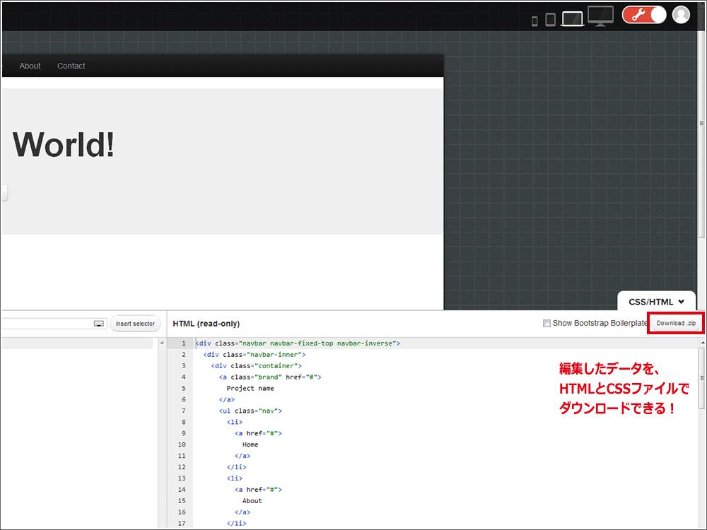 HTML・CSS書き出し