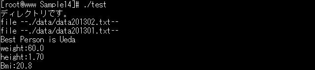 Objc25-3