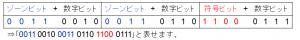 kihon01-12