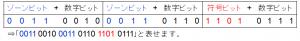 kihon01-13