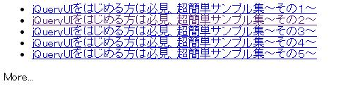Infinite Scroll サンプル5