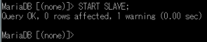 cl_start_slave