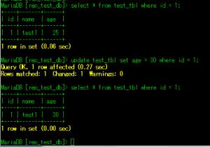 sv_update_test