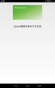 01_splash