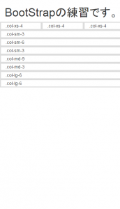 index_3-xs.html
