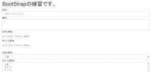 index_7-1.html