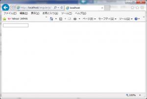 indexhtml_実行結果