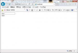 indexhtml_実行結果2