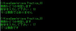 Practice_03_01