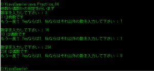 Practice_04_01