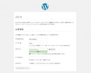 wp_setting