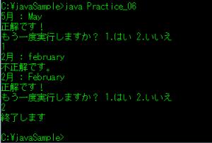Practice_06_01