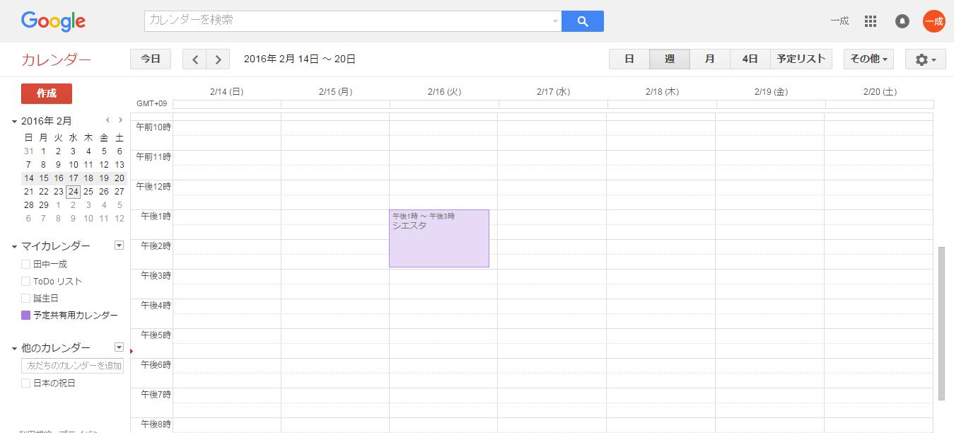 set_schedule