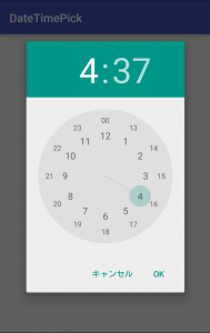 time_picker_dialog
