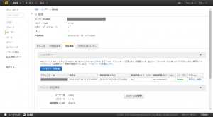 screencapture-console-aws-amazon-com-iam-home-1457008921867