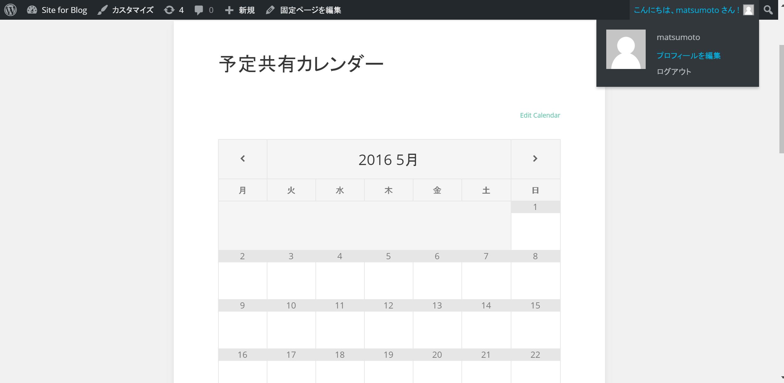 wp_calendar_result