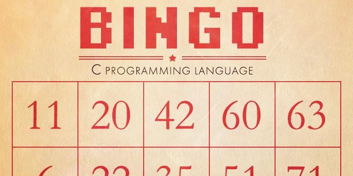 【C言語で】#16 BINGOマシン完成【ビンゴを作ろう】
