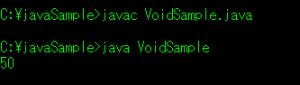 VoidSample_01