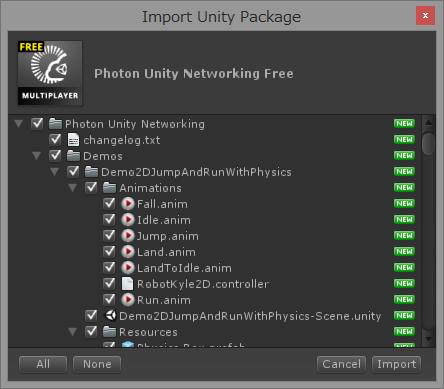 Unity】PUNを使ってネットワーク同期処理をお手軽に実装する方法 -準備編-