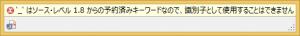 error_code