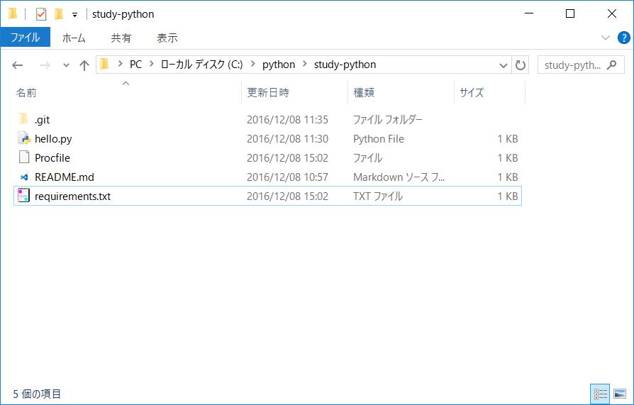 make-files
