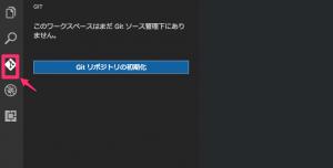 vscode_git_init
