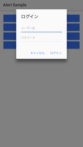 Alert_Sample_input