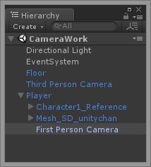 Unity】主観カメラへの切り替えと、プレイヤーの移動方法について