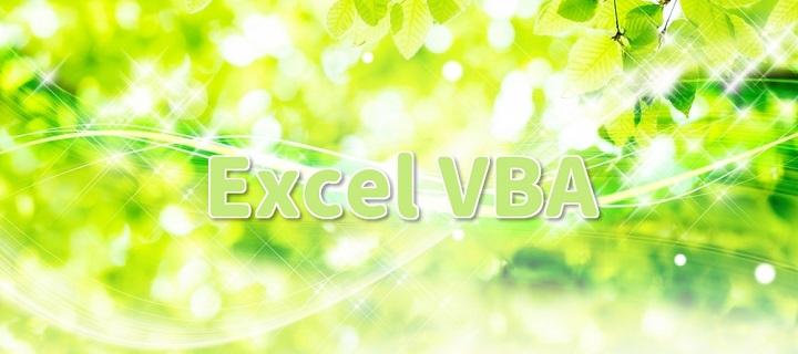 【ExcelVBA Tips】Outlookメールを操作する
