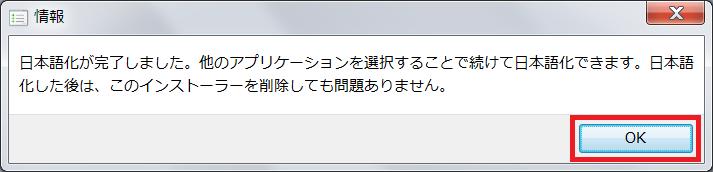 Studio 日本 語 android