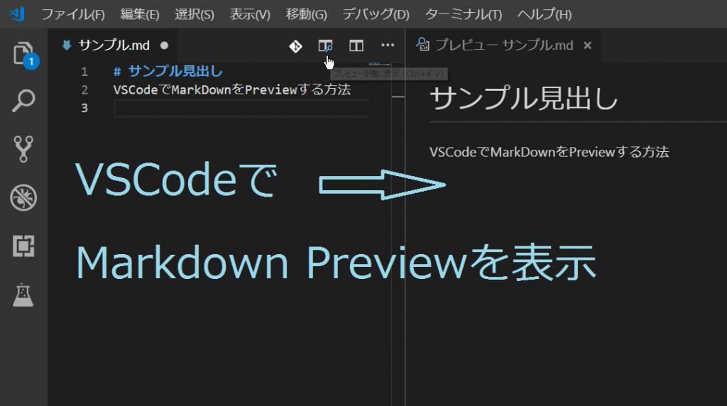 Visual Studio CodeでJavaScriptのデバッグ方法 ...