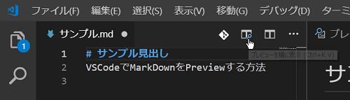 VSCode MarkDown Preview