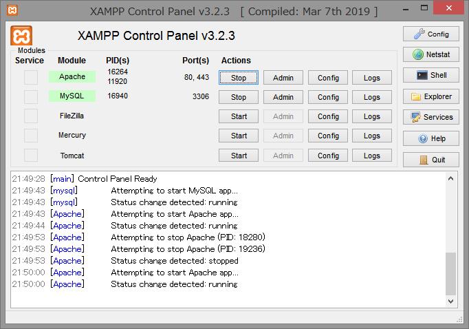 【XAMPP】MariaDBの日本語化【文字化け対策】