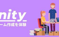 【Unity実践】#3 ベジェ曲線でコース作成【ランゲーム】