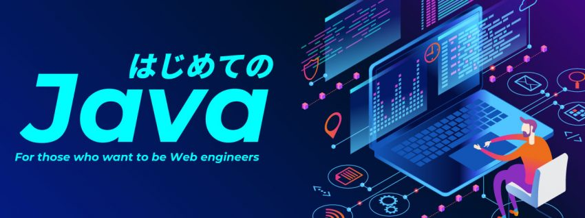 【Java Silver】モジュールシステムの基本を知る【Eclipse GUI編】